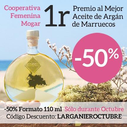 50% de descuento en Aceite de Argán 110 ml de L'Arganier