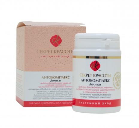 LN Cosmetics Litocomplejo Delicat 70g