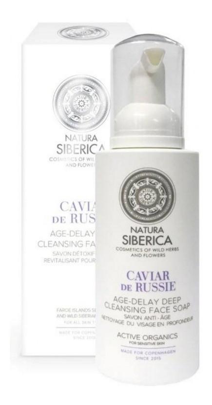 Natura Siberica Jabón Facial Antiedad Caviar de Rusia Copenhagen