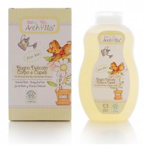 Anthyllis Gel de Baño y Champú Delicado con Proteínas de Arroz para Niños Bio